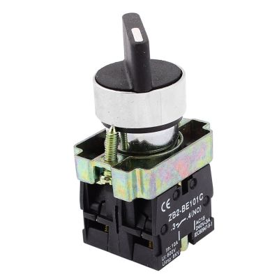 FR22-148 - Forward and Reverse Switch
