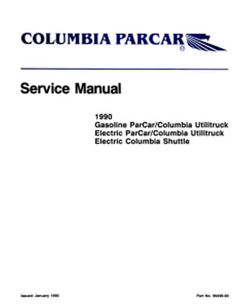 PU11-230 - Gas & Elec Service Manual, '90