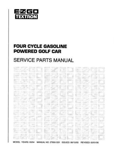 PU22-800 - Parts Manual, Gas, '91-'94, 4-cycle